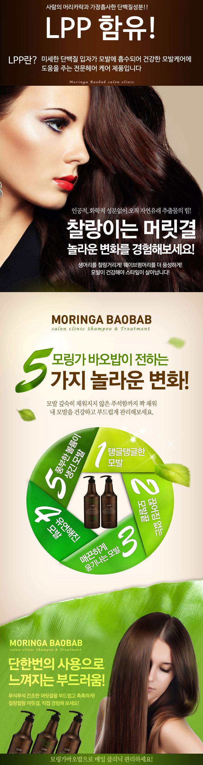 Moringa_03-01.jpg
